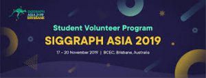 student_volunteer_application