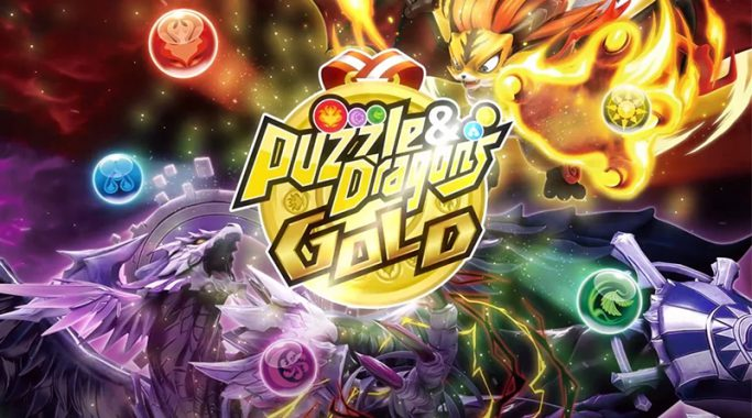 Puzzle-Dragons-Gold