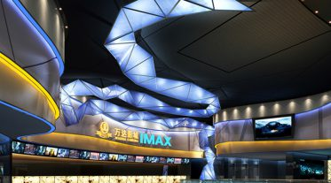 Super-League-Game-Wanda-Cinemas-Games