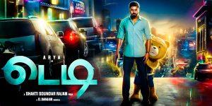 tamilfilm