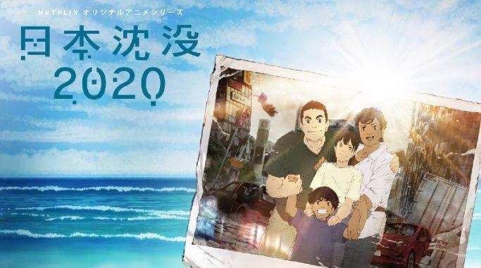Japan Sinks_2020